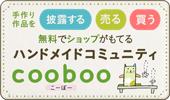 cooboo-banner-fullcolor.jpg